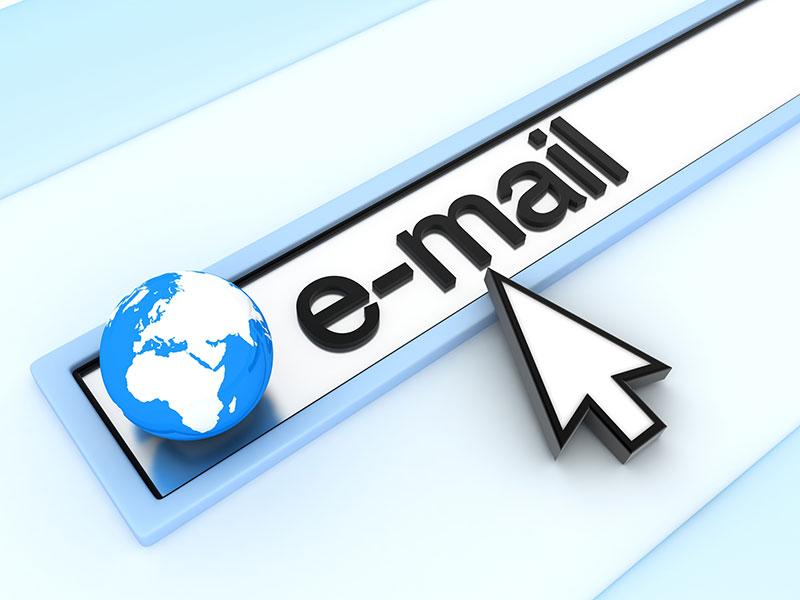 Основна поштова адреса