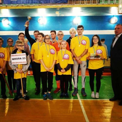 Спортивні змагання з адаптивних і паралімпійських видів спорту