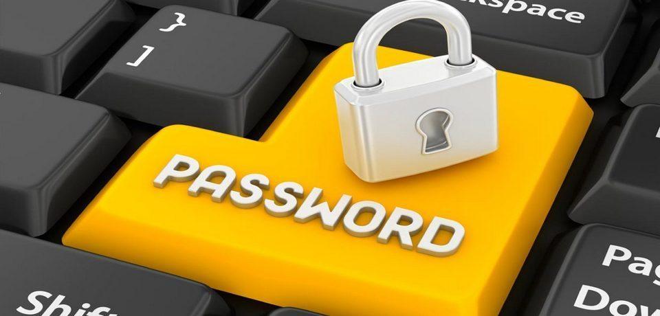 Надійний пароль