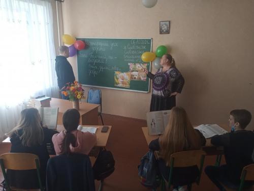 ІІ Міжнародний урок доброти