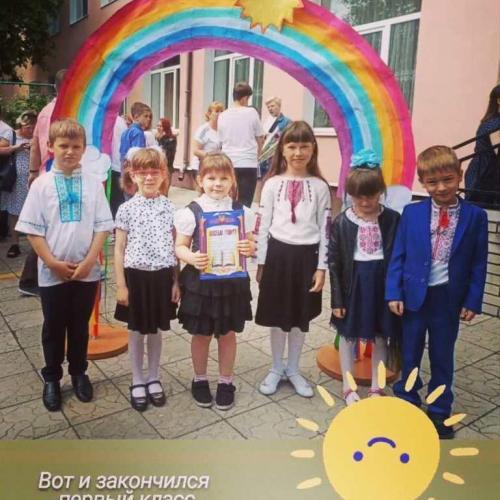 Свято Останнього дзвоника - Слов'янська школа №23
