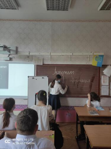 Не_ведись - прояви свою стійкість в Інтернеті - Слов'янська школа №23