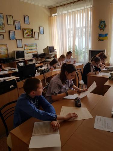 Мовно-літературний конкурс імені Т.Г. Шевченка
