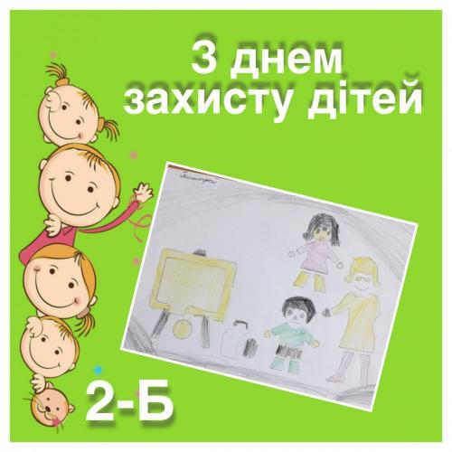 PicsArt_06-01-12.34.55