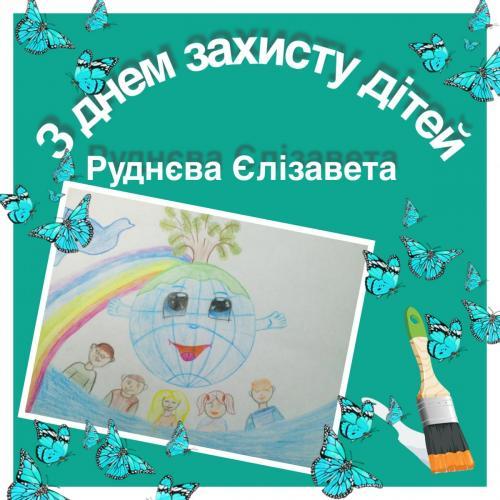 PicsArt_06-01-12.40.15