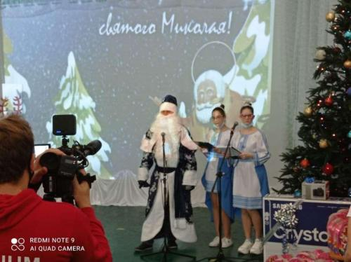 День святого Миколая - свято добра
